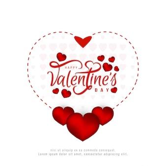Vecteur de fond belle carte heureuse saint valentin