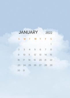 Vecteur de fond de calendrier modifiable mensuel de janvier botanique