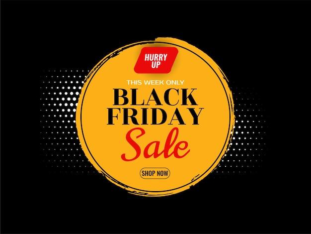 Vecteur de fond de concept de vente vendredi noir moderne