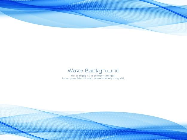Vecteur de fond de conception élégante vague bleue élégante