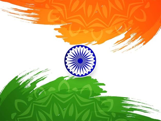 Vecteur de fond de coup de pinceau de drapeau indien moderne