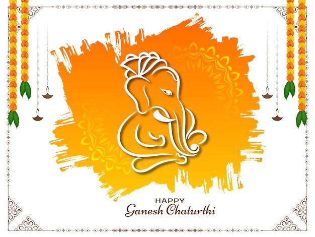 Vecteur de fond décoratif joyeux ganesh chaturthi festival