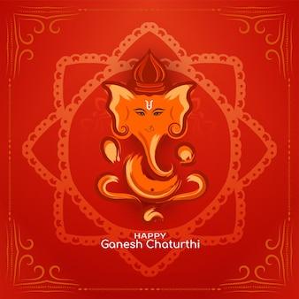 Vecteur de fond du festival happy ganesh chaturthi de couleur rouge