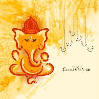 Vecteur de fond de festival hindou traditionnel happy ganesh chaturthi