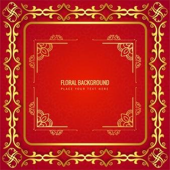 Vecteur de fond floral rouge élégant