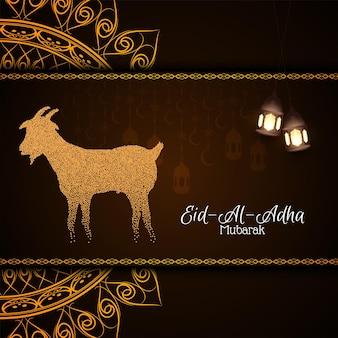 Vecteur de fond islamique eid al adha moubarak religieux