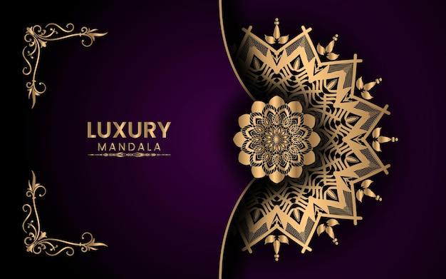 Vecteur de fond de luxe mandala dans la conception de style islamique vecteur premium