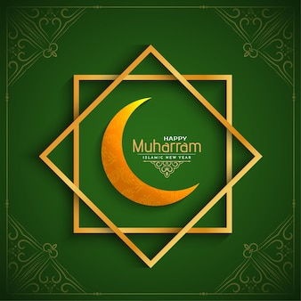 Vecteur de fond religieux heureux muharram de couleur verte