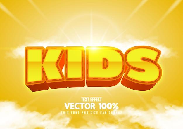 Vecteur gratuit d'effet de texte d'or pour enfants