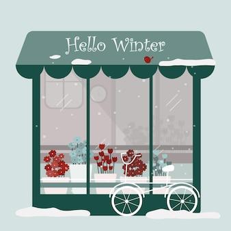 Vecteur de l'hiver final avec magasin de fleurs et vélo en face