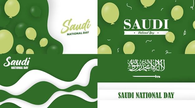 Vecteur d'illustration de fond de fête nationale saoudienne. bannière web de la fête nationale de l'arabie saoudite