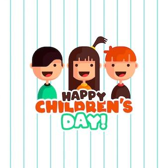 Vecteur d'illustration jour heureux enfants