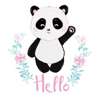 Vecteur d'illustration panda, tête de panda mignon isolé sur fond blanc