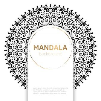 Vecteur indien mandala