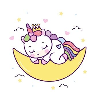 Vecteur de licorne mignon dormir sur la lune