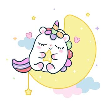 Vecteur de licorne mignon sur la lune tenant l'étoile