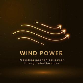 Vecteur de logo environnemental de l'énergie éolienne avec texte