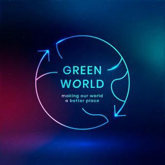 Vecteur de logo environnemental mondial avec texte du monde vert