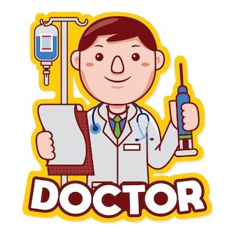 Vecteur de logo de mascotte de profession de docteur dans le style de dessin animé