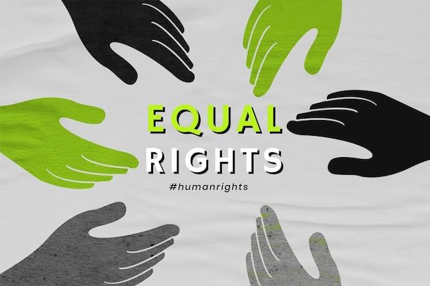 Vecteur de mains diverses en niveaux de gris «egalité des droits» affiche de mouvement