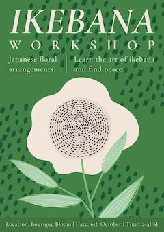 Vecteur de modèle d'affiche d'atelier de fleurs