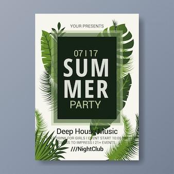 Vecteur de modèle affiche simple fête de l'été