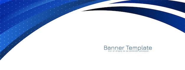 Vecteur de modèle de bannière abstrait élégant bleu design ondulé