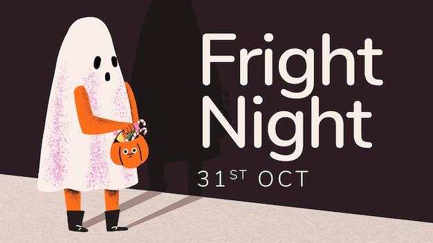 Vecteur de modèle de bannière halloween, thème de nuit de peur fantôme blanc mignon