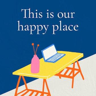 Vecteur de modèle de bannière intérieure avec ceci est notre citation de lieu heureux dans un style dessiné à la main