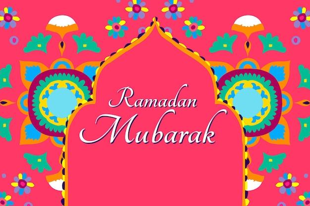 Vecteur de modèle de bannière ramadan moubarak