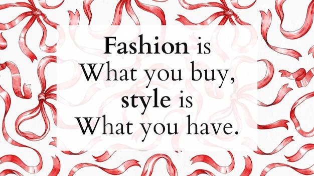 Vecteur de modèle de citation de mode pour la bannière de blog