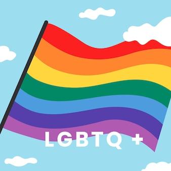 Vecteur de modèle de drapeau arc-en-ciel pour les droits lgbtq