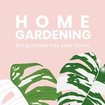 Vecteur de modèle de médias sociaux de plante d'intérieur avec texte de jardinage à la maison