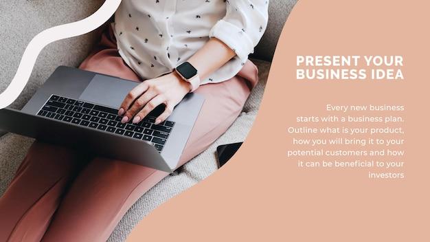 Vecteur de modèle de présentation de démarrage pour entrepreneur