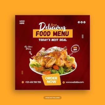 Vecteur de modèle de publication de bannière de médias sociaux spécial délicieux menu de nourriture