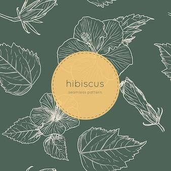 Vecteur de modèle sans couture de fleur d'hibiscus.
