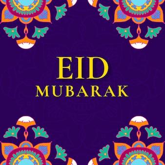 Vecteur de modèle social eid mubarak