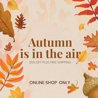 Vecteur de modèle de vente d'automne pour la publication sur les réseaux sociaux