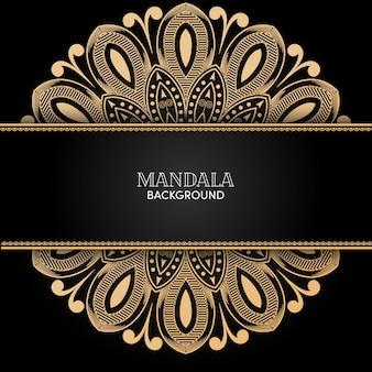 Vecteur d'ornement de mandala or décoratif avec un fond noir