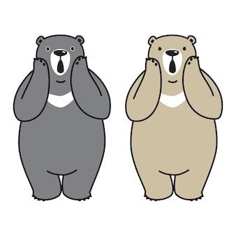 Vecteur ours dessin animé ours polaire