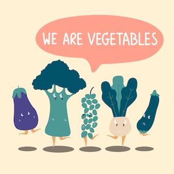 Vecteur de personnages de dessin animé de légumes frais