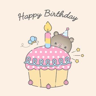 Vecteur premium de carte d'anniversaire mignon bébé ours