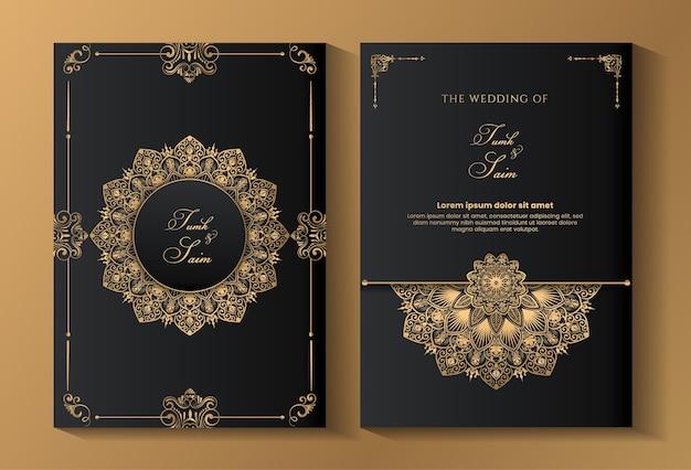 Vecteur premium de carte d'invitation de mariage élégant de luxe