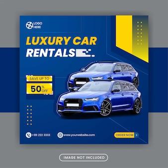 Vecteur premium de modèle de publication de médias sociaux instagram de location de voiture