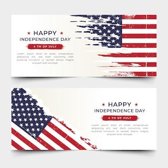 Vecteur de prime bannière fête de l'indépendance américaine