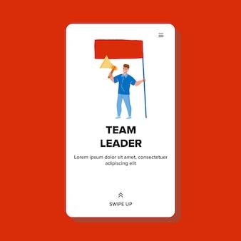 Vecteur de processus de travail de gestion de chef d'équipe. chef d'équipe homme tenant un drapeau, criant dans un haut-parleur et gérant le travail d'équipe au bureau. personnage carrière objectif réalisation web illustration de dessin animé plat