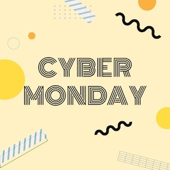 Vecteur de promotion des achats en ligne cyber monday