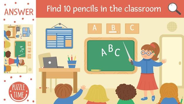 Vecteur de retour à l'école jeu de recherche avec les enfants et l'enseignant en classe. trouvez des crayons cachés dans la salle de classe. activité éducative simple et amusante à imprimer en automne pour les enfants