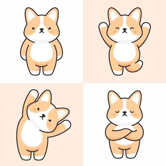 Vecteur série de personnages mignons de corgi