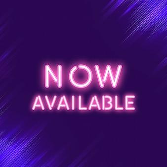 Vecteur de signe de néon maintenant disponible rose
